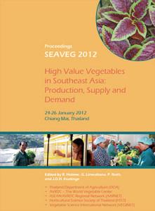 SEAVEG2012 COVER