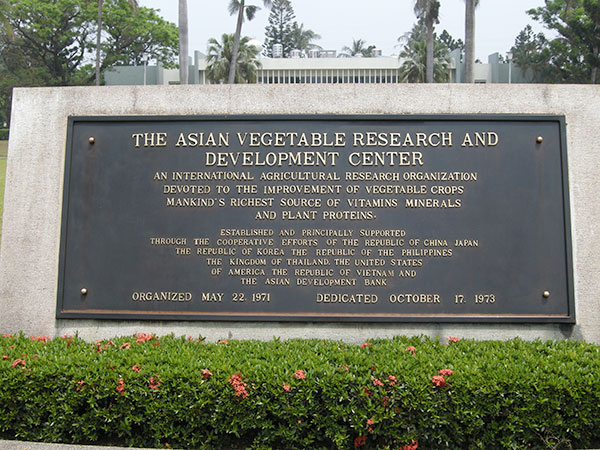 The AVRDC headquarters campus in Shanhua, Taiwan was dedicated on October 17, 1973.